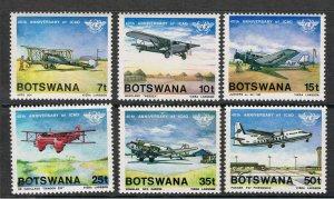 BOTSWANA 1984 40th ANNIVERSARY OF ICAO