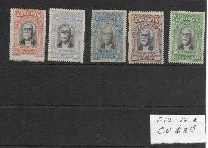 Liberia #F10-F14 MH - Stamp Set - CAT VALUE $8.75