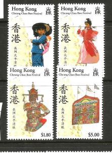 HONG KONG  1989  BUN  FESTIVAL   SET 4  MNH