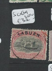 LABUAN (P2101B) 8C BOAT  SG69  VFU