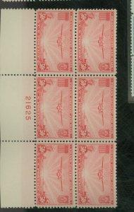 U.S. #C22 MINT Plate block F-VF OG LH Cat $85