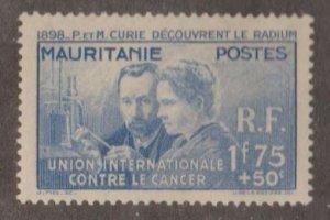 Mauritania Scott #B3 Stamp - Mint Single