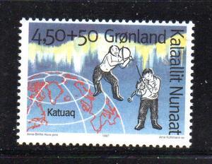 Greenland Sc B22 1997 Cultural Centre stamp mint NH