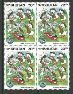 1985 Bhutan Boy Scouts Donald Duck block