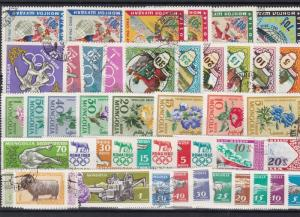 mongolia stamps ref 16178