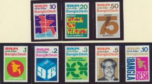Bangladesh Stamps Scott #1 To 8, Mint Hinged - Free U.S. Shipping, Free World...