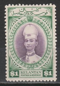 KELANTAN 1937 SULTAN TALL HAT $1