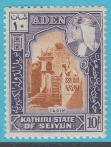 ADEN KATHIRI STATE 38 MINT NEVER HINGED OG ** NO FAULTS EXTRA FINE !