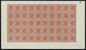 w2 Wurttemberg Scott #O26 40pf rose red Mint OG NH full pane of 50. Scarce!