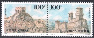1996 China Issue Joint With San Marino 1 Pair MNH