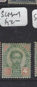 THAILAND (P0606B)  RAMA  4A   SC14   MOG