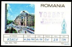 QSL QSO RADIO CARD YO2BCT,Liviu Soflete,Drawing of Timisoara, Romania (Q3560)