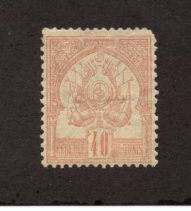 Tunisia - Sc# 6 MH (rem)  /  Lot 03183537