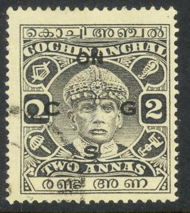 INDIA IFS COCHIN 1939-41 2a Gray Sri Rama Varma III OFFICIAL Scott No O48 VFU