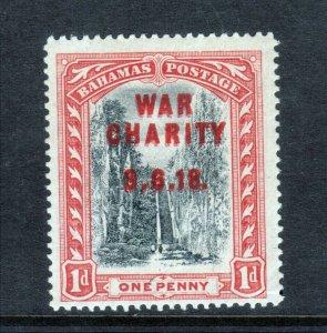Bahamas #B2a (SG #101a) Very Fine Mint Full Original Gum *With Certificate*