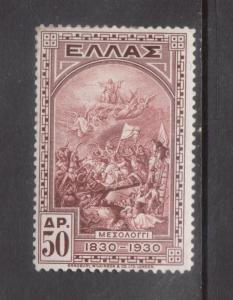 Greece #361 Extra Fine Never Hinged
