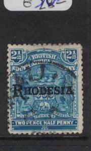 Rhodesia SG 103a VFU (9dqh)