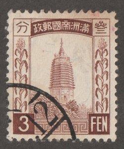 Manchukuo stamp, Scott#5, used, hinged,  3FEN,  #5