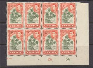 CEYLON, 1943 KGVI, perf. 13 1/2, 5c. Coconut Palms, Pl. # block of 8, mnh.