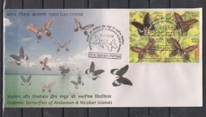 India, Scott cat. 2230 a-d. Endemic Butterflies issue on a First day cover. ^