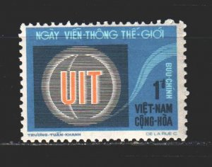 South Vietnam. 1973. 532 from the series. Communication. MNH.