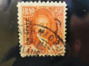 Iraq #O29 used 2019 SCV= $0.20