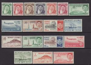 1961 Kuwait Set Mounted Mint SG146/163