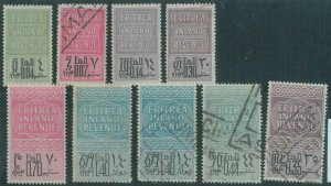 88775 - ERITREA - REVENUE STAMPS:  Barefoot # 81/89 complete USED/MINT mix