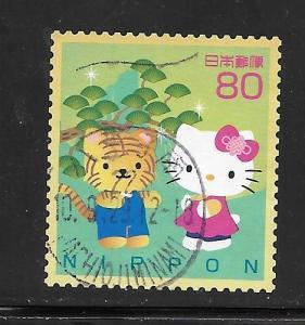 Japan #3232C Used Single.