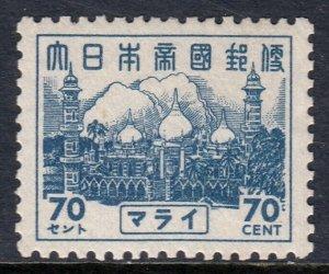 MALAYA FED. ST. — SCOTT N41 (SG J306) — 1943 70c SHRINE — MLH — SCV $22