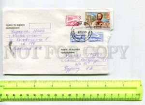 416366 UKRAINE to RUSSIA 1999 year piece of real posted COVER
