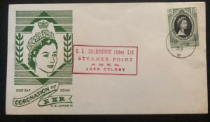 1953 Aden Colony QE 2 Coronation First Day Cover Queen Elizabeth FDC Unadressed