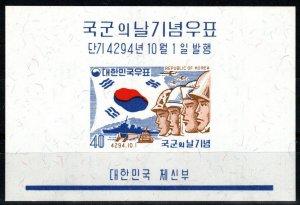 Korea #329a MNH CV $5.25 (X9670)