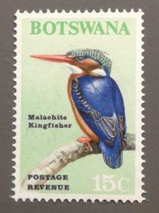 Botswana 26 VF MNH. Scott $ 9.00