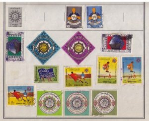 IRAQ Sc 415-417 Lot Of (14 Used) Mohammed's Birthday(1966-67) W/Others Harris Pg