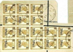 INDIA Cover & Piece *Travancore* Bombay Overprints Block 1947 {samwells} CW82