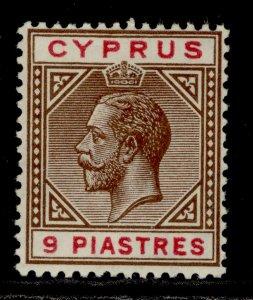 CYPRUS GV SG81, 9pi brown & carmine, M MINT. Cat £42.