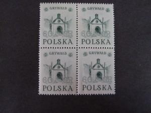 Poland #555 Mint Never Hinged  - WDWPhilatelic I Combine Shipping!