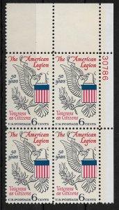 US 1969 US Seal, Emblem, Plate Block, Scott # 1369, VF MNH**