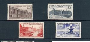 France, 581-84, UPU Congress Singles,**MNH**