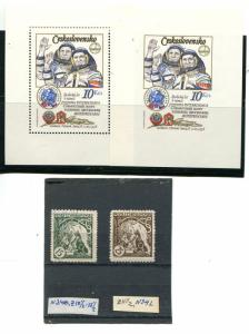 Czechoslovakia #2226 Perf and Imperf VFNH, Mi N340,N342