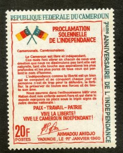 FRENCH CAMEROUN 452 MNH SCV $2.25 BIN $1.15 INDEPENDENCE