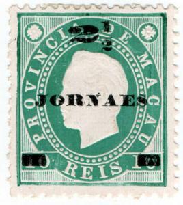 (I.B) Portugal Colonial Postal : Macau (China) Newspapers 2½r