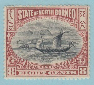 NORTH BORNEO 85 MINT NEVER HINGED OG *  NO FAULTS VERY FINE !