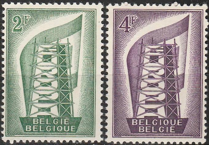 Belgium #496-7 MNH CV $9.00  (A17533)