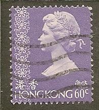 Hong Kong      Scott  320    Queen        Used