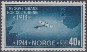 Norway #267 F-VF Unused (B6746)