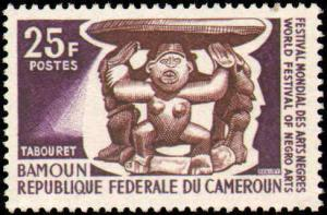 Cameroun #435-438, Complete Set(4), Never Hinged