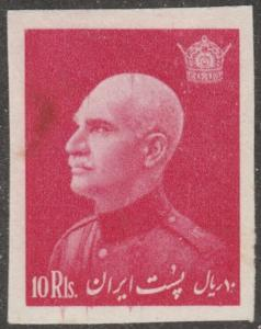 Persian stamp, scott# 870H, MNH, Reza Shah Pahlavi, red, 10 RLS, #J206