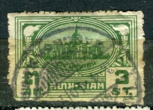 THAILAND; 1939 early National Day issue used 3s. value
